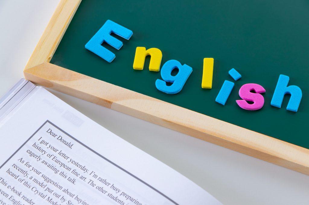 ます し 心中 英語 お 察し