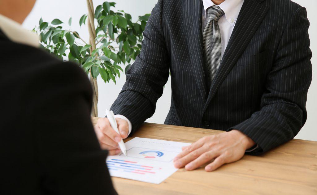 保険 発行 保険 証 雇用 再 被 者