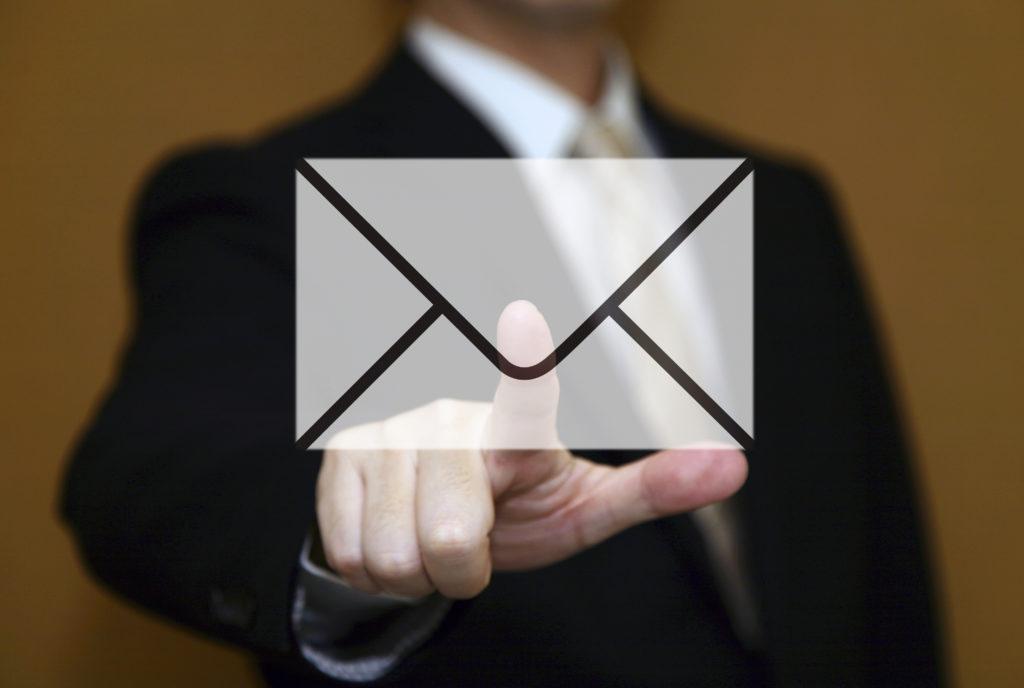 ビジネス メール 確認 しま した