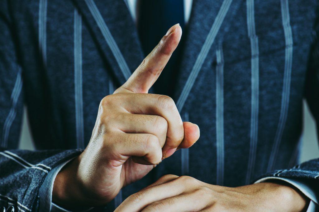 ご指摘」の意味とは?ビジネスメールでの使い方と敬語表現 | TRANS.Biz