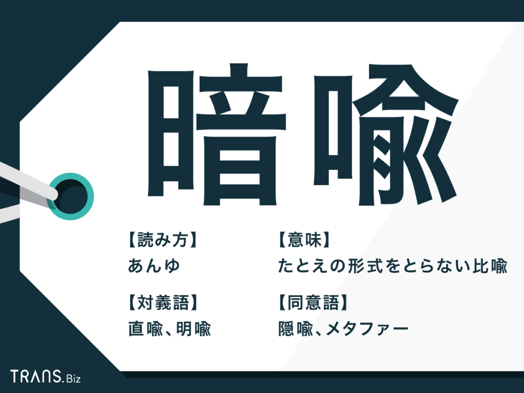 しょう に あわ ない 漢字