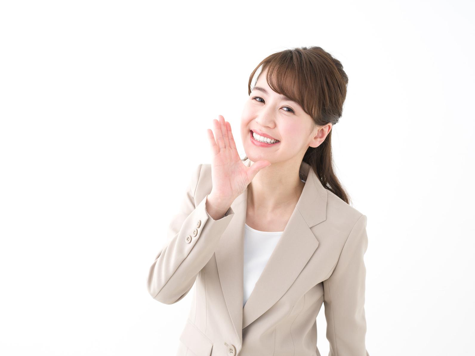源泉 徴収 票 発行 時期