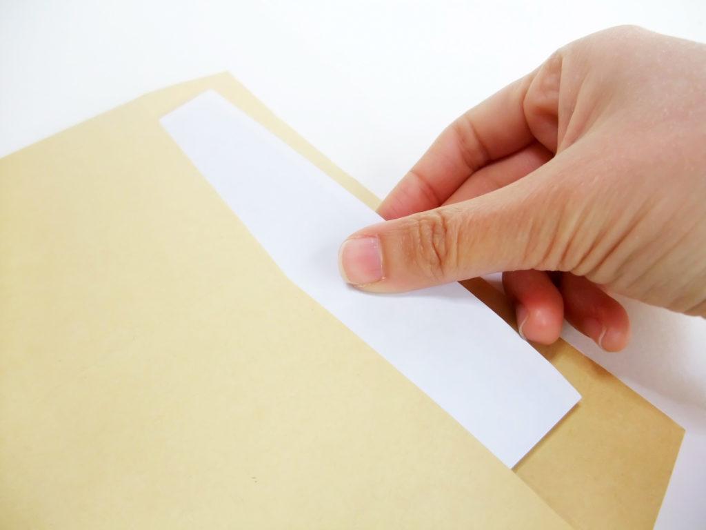 封筒 書き方 返送