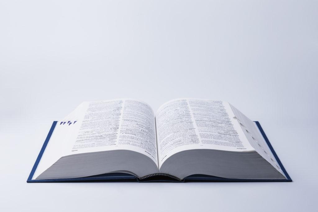 順不同」の意味とは?メールでの例文と類語「敬称略」を紹介 | TRANS.Biz