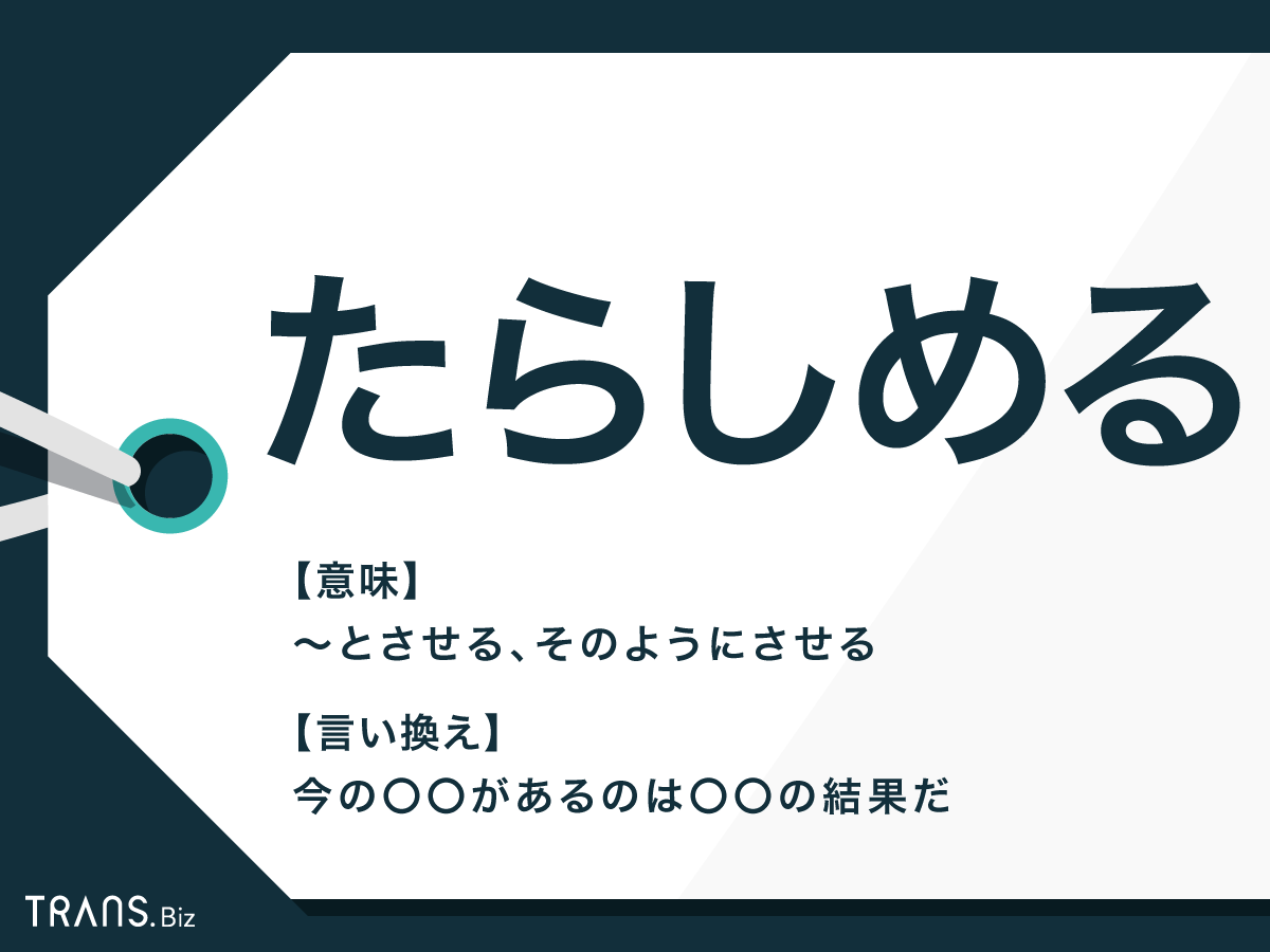 しめし め 漢字
