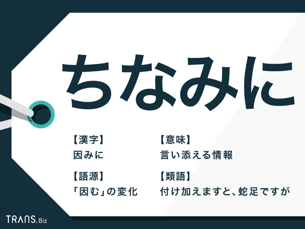 ちょん ぱあ 意味 チョン↑パァ↓とは (チョンパァとは) [単語記事]