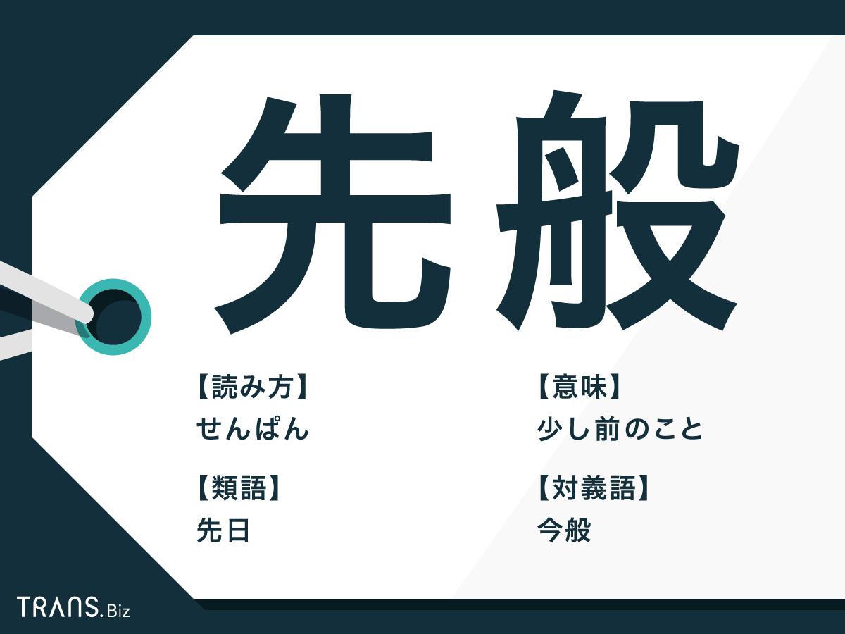 の 事情 今般 会員限定|千葉県 成田市のゴルフ場【スカイウェイカントリークラブ】
