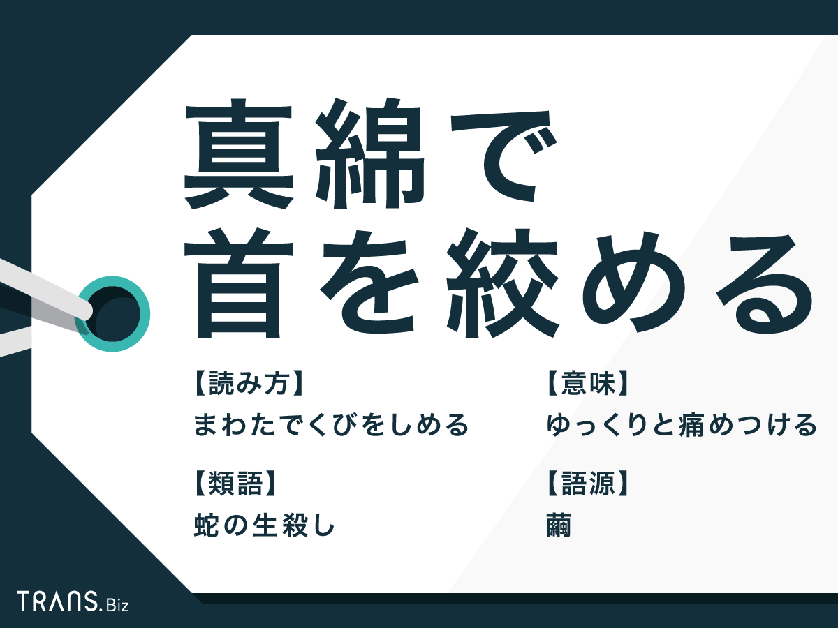 漢字 か しめる
