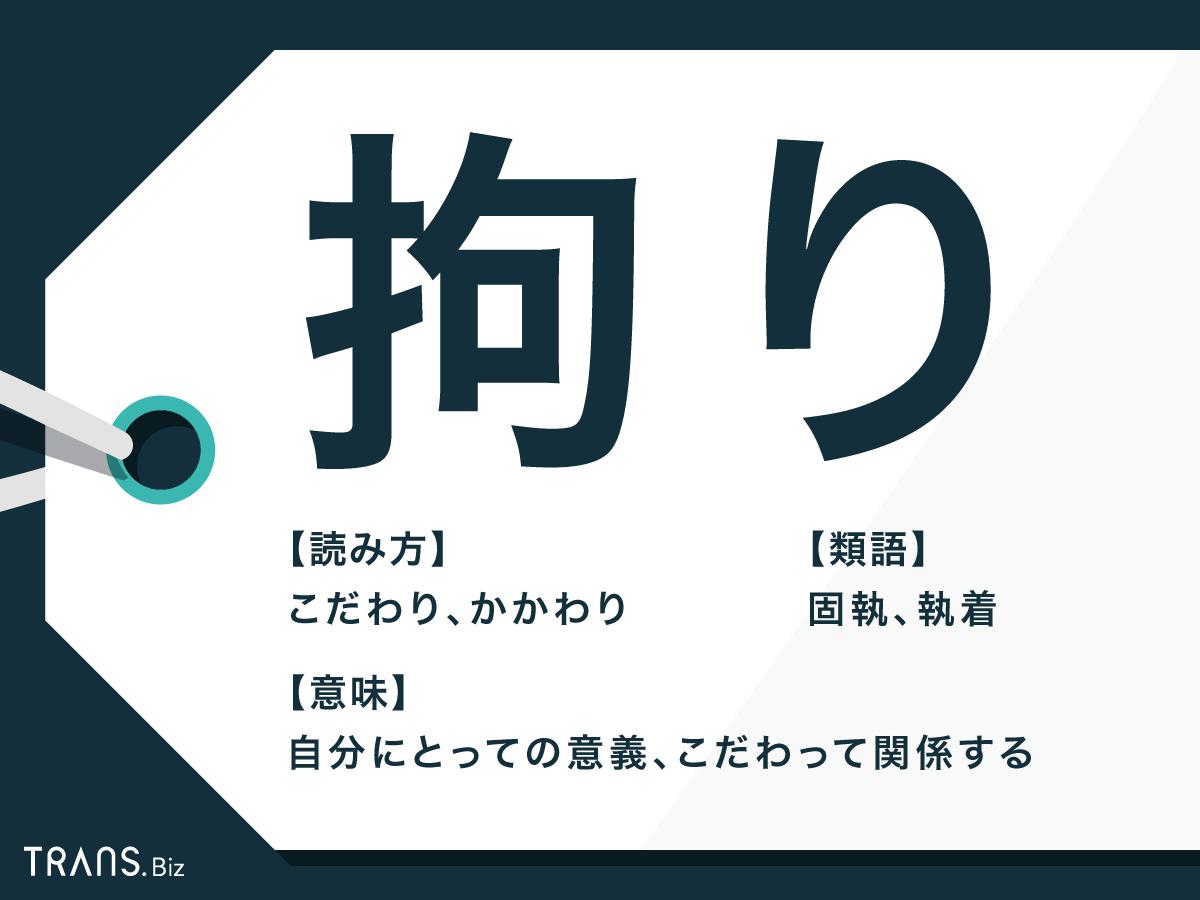 漢字 おおらか