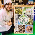 「伝統を継いで地元を元気に!」新卒Uターンで継業した女子の野望