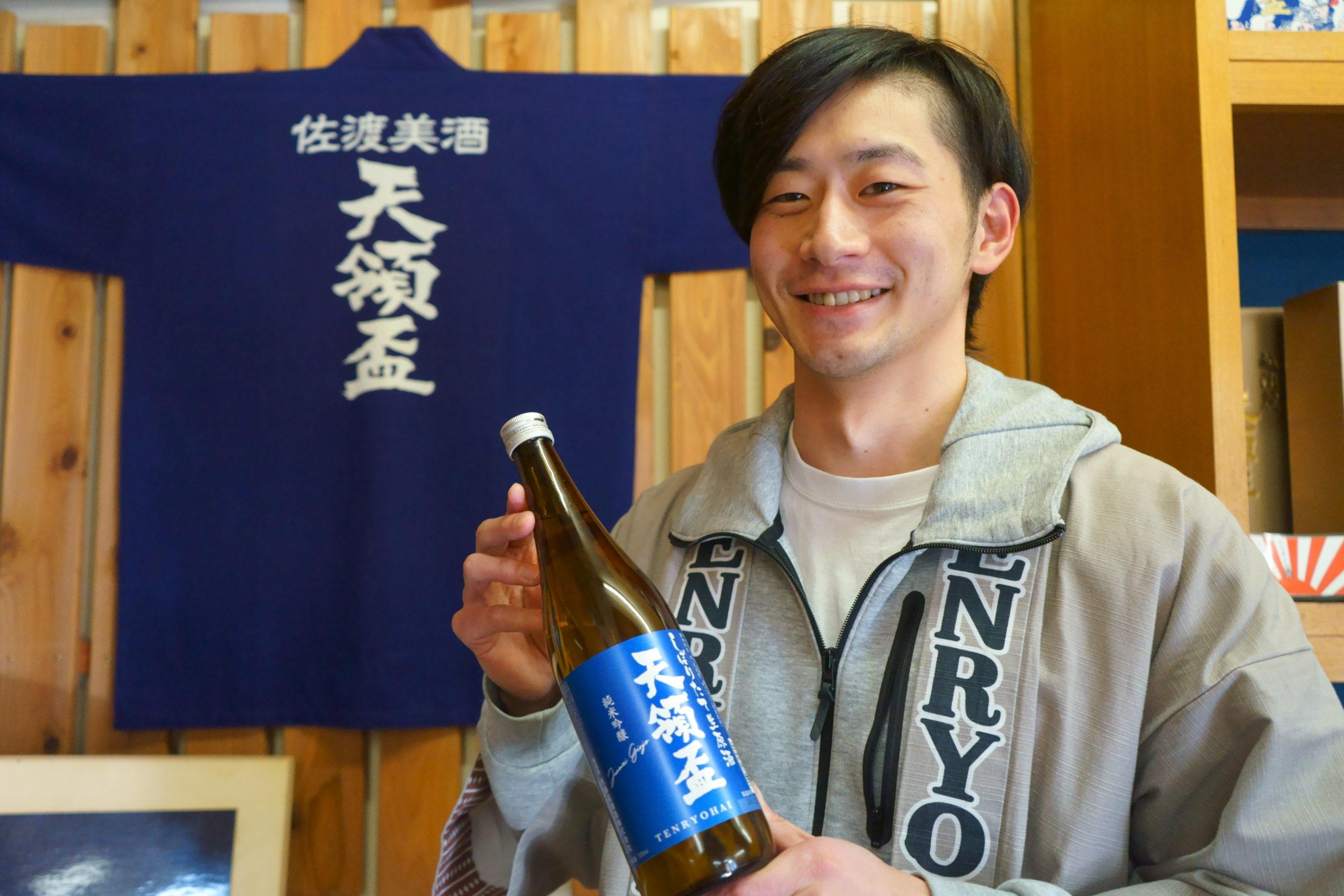 赤字酒蔵を最速で黒字化した最年少蔵元がつくる「心から誇れる日本酒」