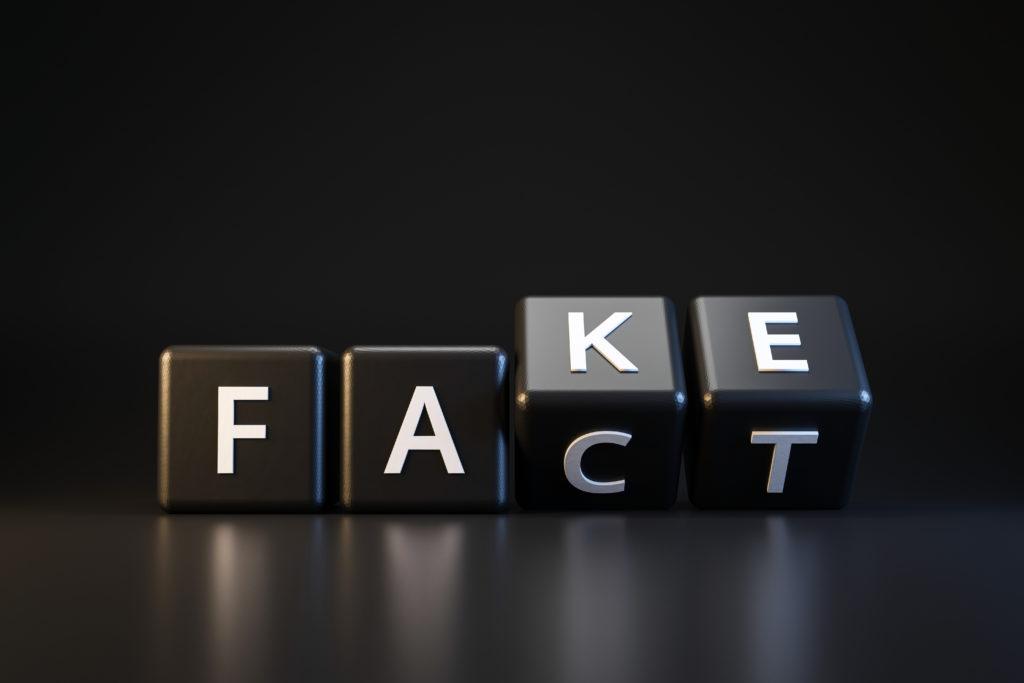 こと は ない 偽り 正しい の が 嘘