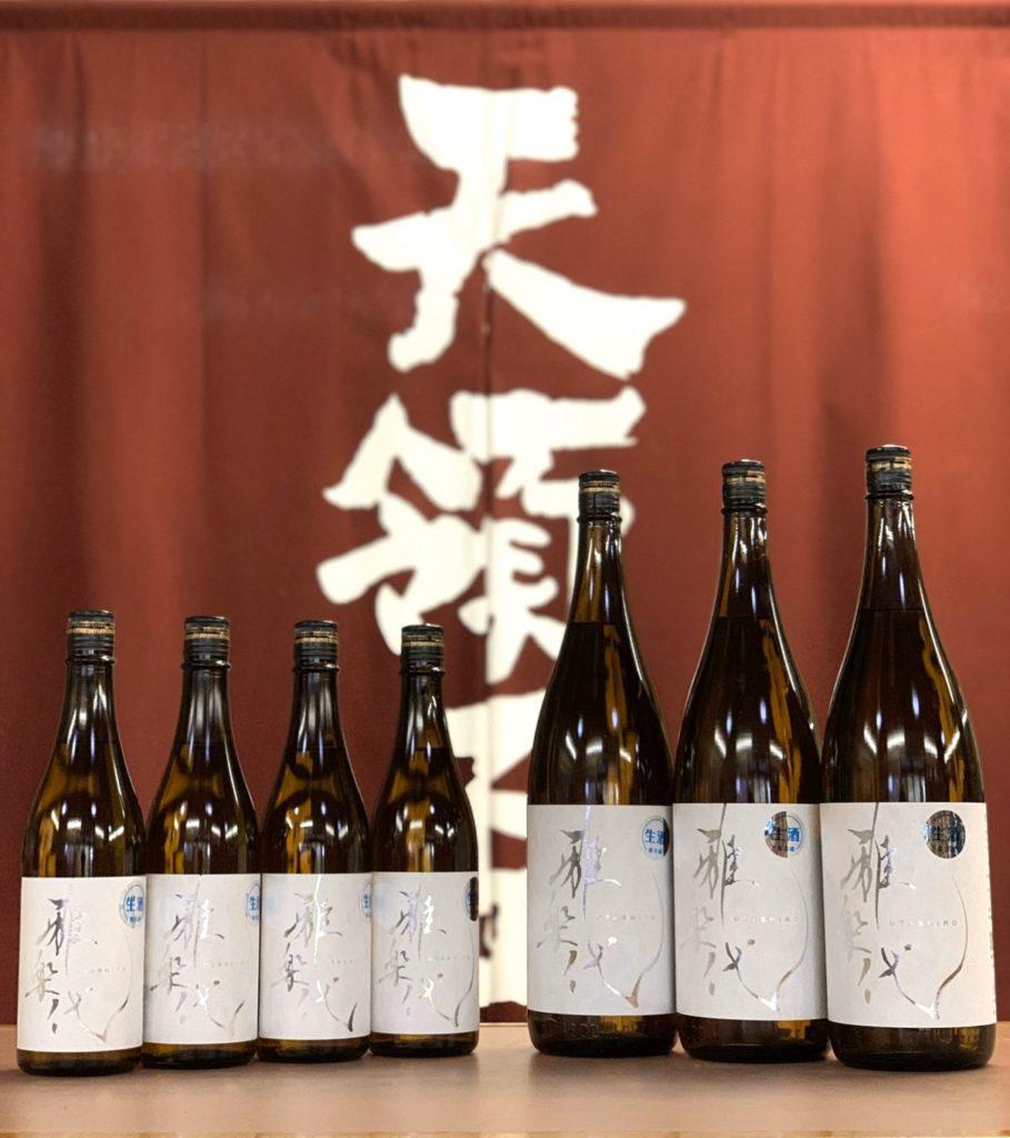 赤字酒蔵を1年で黒字化した最年少蔵元がつくる「心から誇れる日本酒」