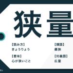 御仏前 漢字