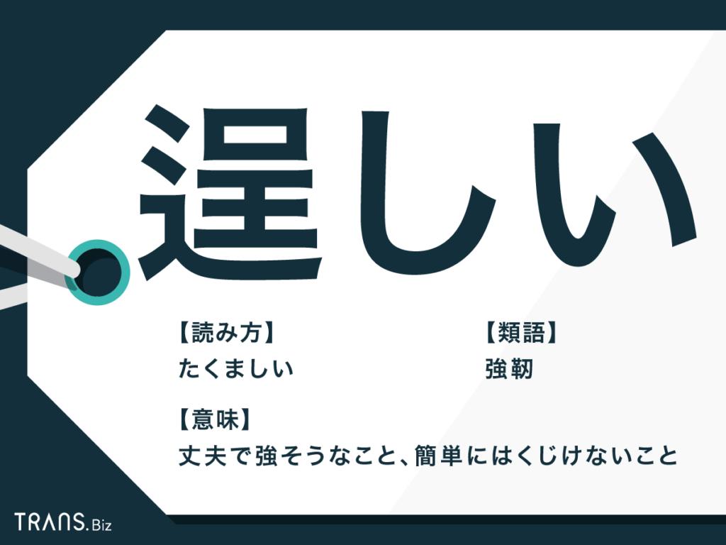 しんにょう の 漢字