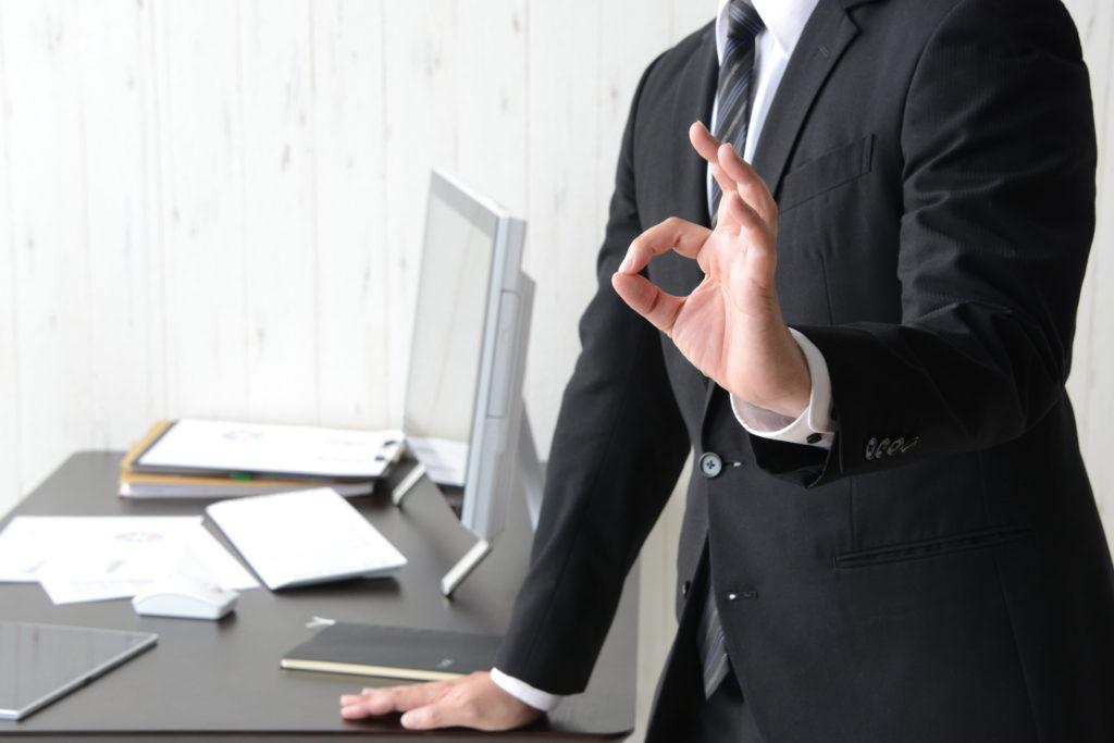 一環」の意味とは?使い方「一環として」や例文・類語も解説 | TRANS.Biz