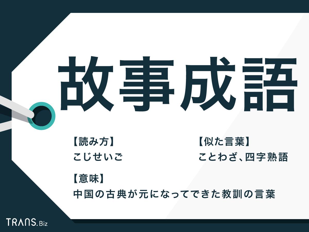 例文 たちまち 〜だらけ(darake)【JLPT N2