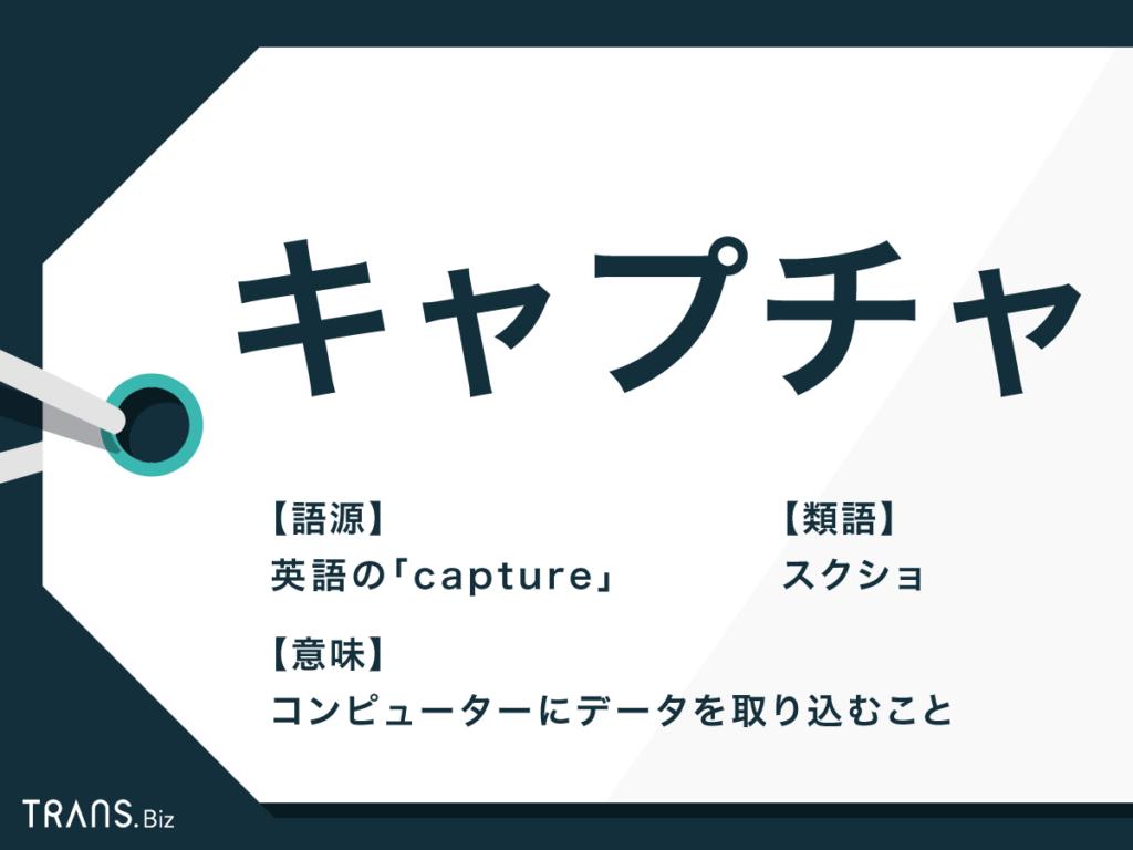 ショートカット windows キャプチャ 【初心者向け】Windows7でスクリーンショットを撮る4つの方法