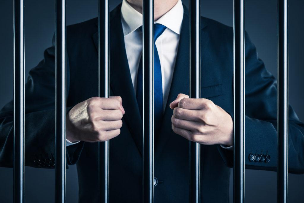 禁固 の 違い 懲役 と
