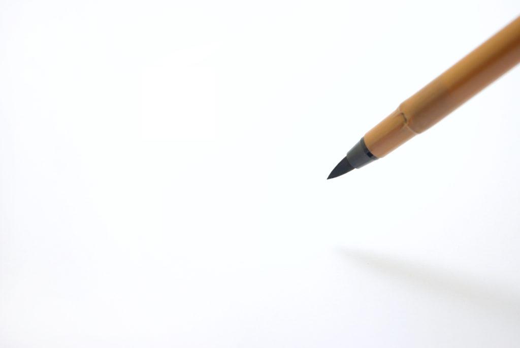 書き方 の 見舞い お 袋