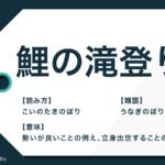 漢字 の そる か る か 漢字