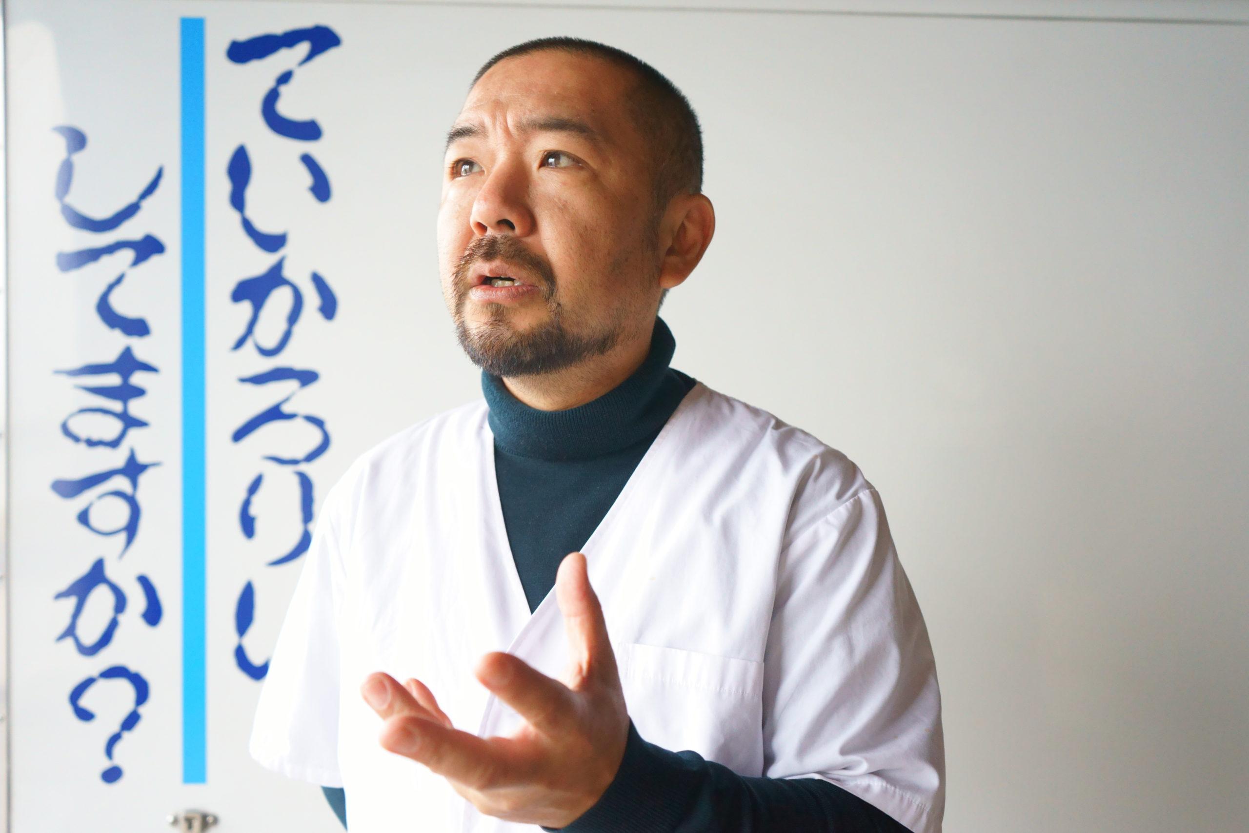 江戸時代から続く佐渡の郷土食「いごねり」をつくる早助屋!山内信三さんインタビュー